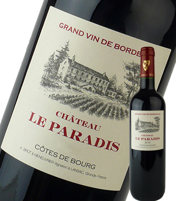 Wijnen uit bordeaux wijnen ch teau la croix davids de franse wijnen - Omhullen een froid rouge ...